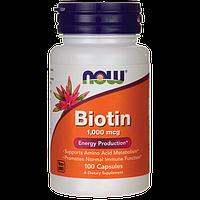 Биотин для волос витамины