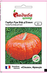 Семена тыквы Руж Виф д'Етамп (Clause / САДЫБА ЦЕНТР) 2 г — среднепоздняя (110-115 дн), округло-приплюснутая