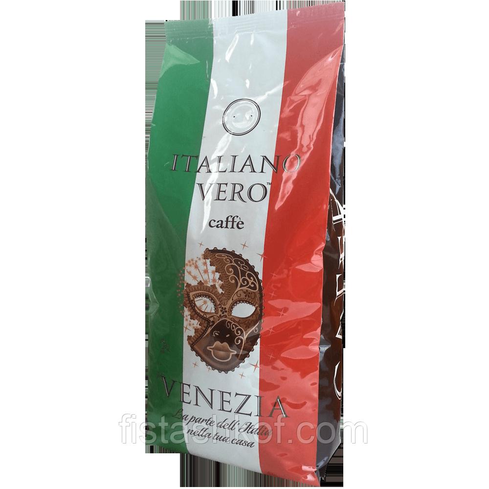 Italiano Vero Venezia Кофе  1кг. ЗЕРНО