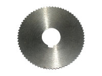 Фреза отрезная-прорезная 63х2,0х16 Z=40 Р6М5