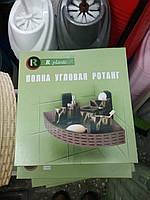 Полка в ванную комнату угловая 1 ярус   ,R-пласт,Украина ,ротанг