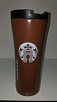 Термос чашка Starbucks Smart Cup коричневая