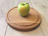 Разделочная, кухонная доска из бука 25*2 см (круглая) универсальная