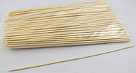 Бамбук палочки для шашлыка 200шт 25см1*100
