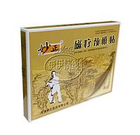 Болеутоляющий пластырь с магнитом Мао Чжэн обезболивающий для костно мышечной ткани, суставов, сухожилий 4 шт