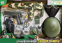 Набор военного 33560, все для спецоперации, каска, маска, оружие и другое, звук, на батарейках, супер подарок