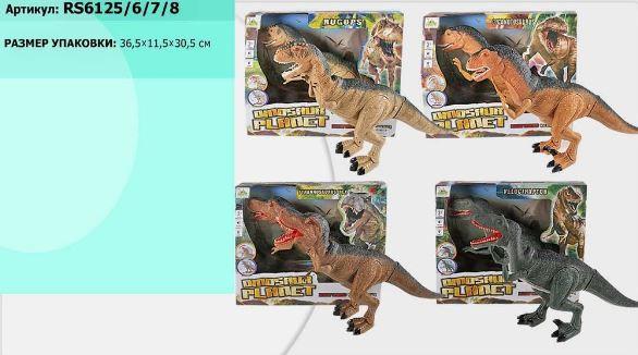 Интерактивная игрушка Динозавр