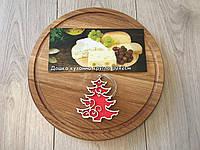 Разделочная, кухонная доска из бука 30*2 см (круглая) универсальная сырная
