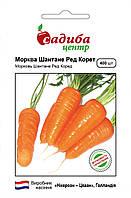 Семена моркови Шантане Ред Коред (Nickerson Zwaan / САДЫБА ЦЕНТР) 400 семян - среднеранний сорт (100-110 дней)