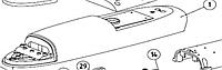 Крышка корпуса верхняя ASW.5001