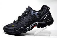 Кроссовки мужские Adidas Terrex