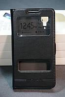 Чехол книжка Lenovo P780 черный