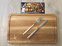 Кухонная разделочная доска деревянная для нарезки 25*40 см