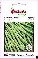 Семена фасоли Кларон (Syngenta / САДЫБА ЦЕНТР) 20 шт - среднепоздняя, спаржевая