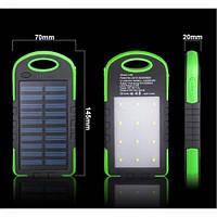 Внешний аккумулятор на солнечной батареи Solar Power Bank 10800 mAh + 12 LED