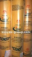 Пленка тепличная , стабилизированная (парниковая) 100 мкм,24 месяца (UV4),6м/50м.