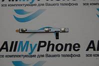 Шлейф для мобильного телефона Lenovo S60 кнопки включения/ кнопок звука