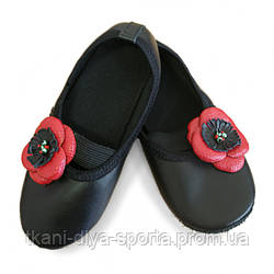 Чешки кожаные черные с красным маком