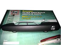 ЕВРО ручки Тюн-Авто ВАЗ 2109, 21099, 2114, 2115, (евроручки на ВАЗ 2109, 99 КОМПЛЕКТ 4 ШТ.)