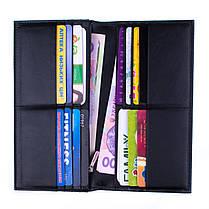 Купюрник кожаный мужской Eremette 22705 черный, фото 2