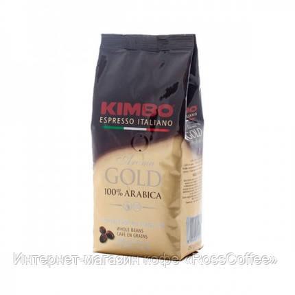 Кофе в зернах Kimbo Aroma Gold 250 г, фото 2
