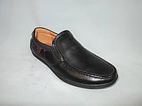 Детские туфли оптом TrioShoes мокасины с нашивкой и тиснением на языке, фото 1
