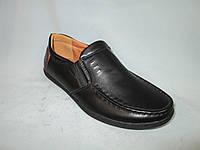 Детские туфли оптом TrioShoes на плоской подошве, с коричневым задником