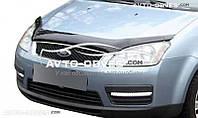 Дефлектор на капот (мухобойка) для Ford Focus 2005-2007