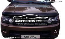 Дефлектор на капот (мухобойка) для RangeRover Sport 2010-2012