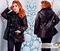 Курточка с карманами и съемным капюшоном батал