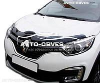 Дефлектор на капот (мухобойка) Renault Captur 2013 - ...