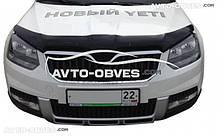 Дефлектор на капот (мухобойка) Škoda Yeti 2009-2017