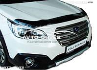 Дефлектор на капот (мухобойка) для Subaru Outback V 2015-...