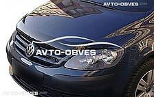Дефлектор на капот (мухобойка) для VW Golf Plus