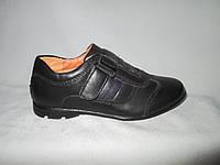 Детские туфли оптом TrioShoes спортивные с ремешками, размер 25-30