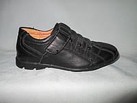 Детские туфли оптом TrioShoes спортивные с ремешками и заклепками, размер 25-30