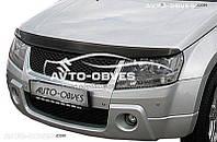 Дефлектор капота для Suzuki Grand Vitara