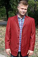 Красный пиджак мужской