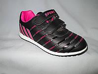 Кроссовки оптом детские, 31-36 размеры, цвет черный с розовым