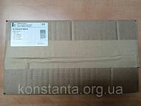 Вентилятор для котла Buderus Logamax U072-24k/ U072-24