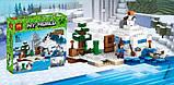 Конструктор Майнкрафт  Minecraft Снежное укрытие 10391, фото 2