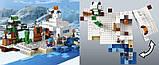 Конструктор Майнкрафт  Minecraft Снежное укрытие 10391, фото 3