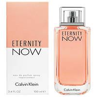 Calvin Klein Eternity Now парфюмированная вода 100 ml. (Кельвин Кляйн Етернити Нев)