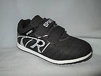 Кроссовки оптом детские, 31-36 размеры, рисунок-буква, цвет черный с белым