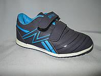 Кроссовки оптом детские, 31-36 размеры, синие с голубым рисунком