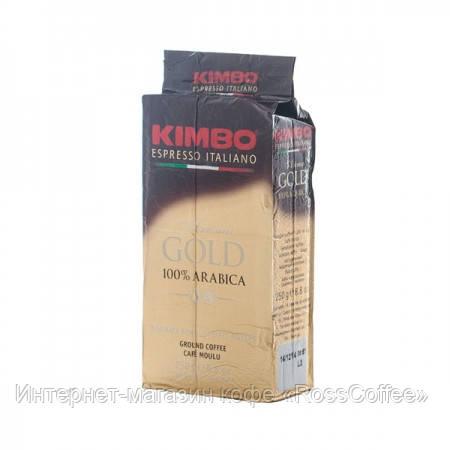 Кофе молотый Kimbo Aroma Gold 250 г