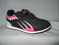 Кроссовки оптом детские, 31-36 размеры, черные с розово-белым рисунком