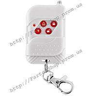 Беспроводной пульт для сигнализации Alarm GSM G01,G10(радио-брелок)
