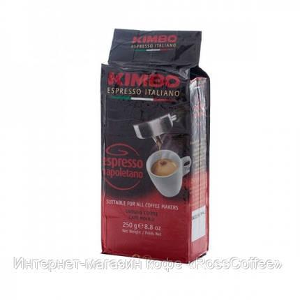 Кофе молотый Kimbo Espresso Napoletano 250 г, фото 2
