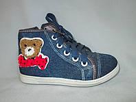 Кеды оптом детские на малышей,  размеры 25-30, джинс с аппликацией махровый мишка, синие